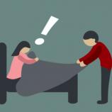 Di Iming Imingi Petasan Dan Uang Anak 12 Tahun Rela Di Setubuhi ABG